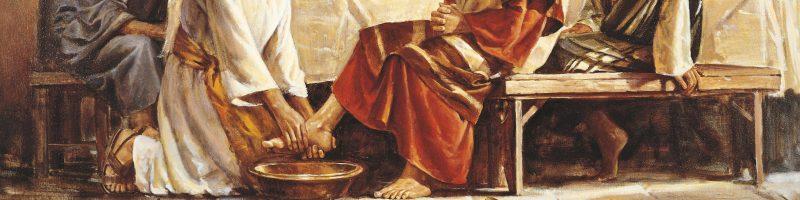 Служител Исус Христов